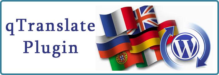 WordPress Multilingua-qtranslate