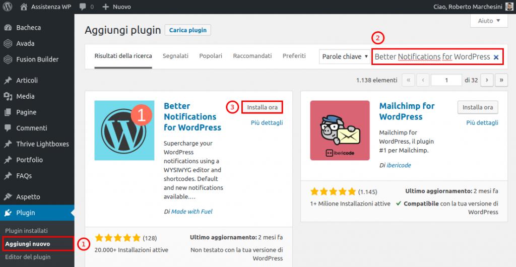 Come personalizzare le emails di WordPress-Step1